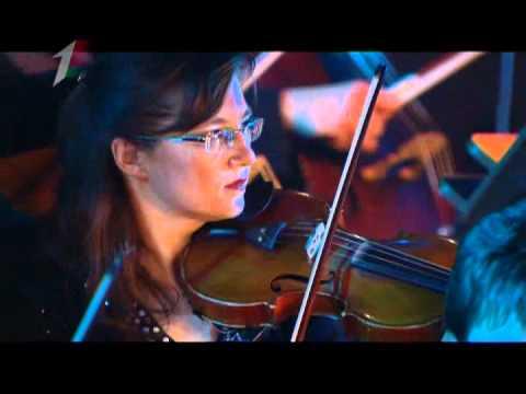 Океан Эльзы с симфоническим оркестром в Минске