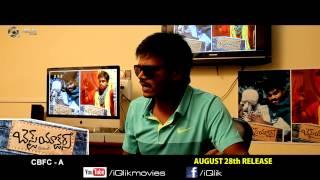 Sapthagiri-Blooper-on-Best-Actors-Movie
