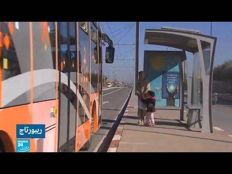 مدينة مراكش المغربية في حلتها الجديدة