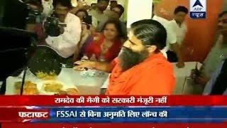 FSSAI denies license to Ramdev Baba's instant Atta noodles