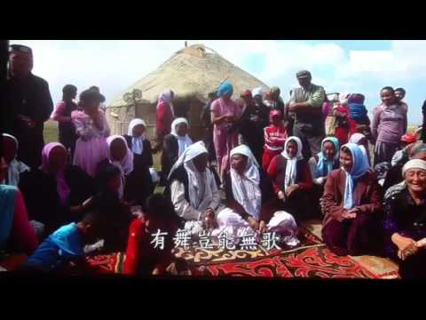 The Great China Discovery - a Mongolian Marriage Celebratio