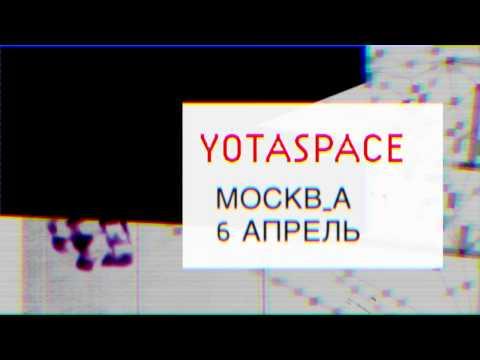 65daysofstatic выступят в России