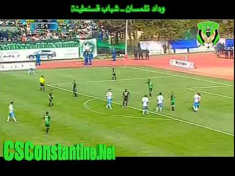 WAT vs CSC Coupe d'Algérie : Première mi-temps : Part 01
