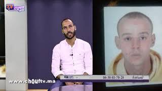 اختفاء شاب عشريني من الشماعية في ظــروف غامضة   |   حالة خاصة