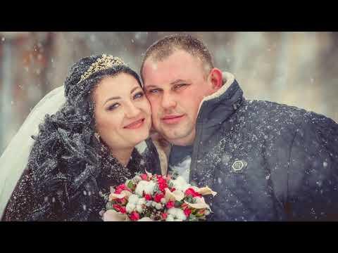 Зимняя свадьба.