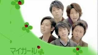 マイガール / 嵐 ( ARASHI ) view on youtube.com tube online.