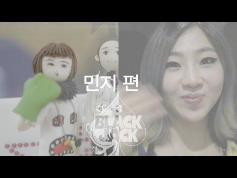 MINZY of 2NE1 - BLACKJACK 3rd!!!
