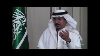 ندوة: الإعلام الجديد والتحولات المجتمعية في المملكة
