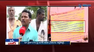 Flexi Controversy At Guntur District on Jagan tour