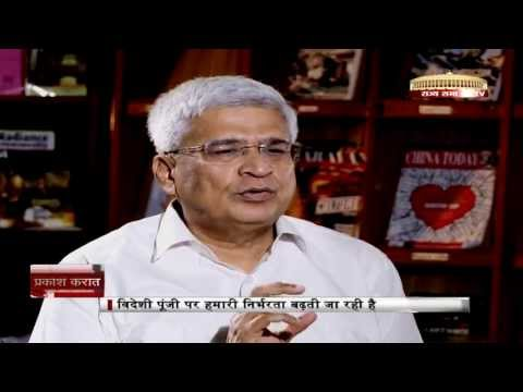 Tarkash with Prakash Karat