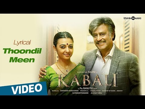 Thoondil Meen Song From Kabali