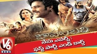 Baahubali | Prabhas | First Part ends with powerful dialogue