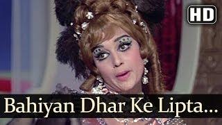 Bahiyan Dhar Ke Lipta - Rakhi Aur Hathkadi Video Song