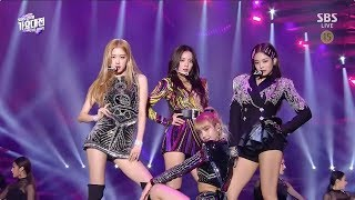 BLACKPINK - 'SOLO' + '뚜두뚜두(DDU-DU DDU-DU)' + 'FOREVER YOUNG' in 2018 SBS Gayodaejun