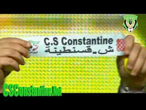 ESS - CSC : Tirage au sort 1/8 Finale - Coupe d'Algérie 2014