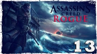 Assassin's Creed Rogue. #13: Освобождение деревни.