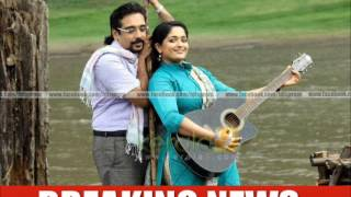 BREAKING NEWSMalayalam Movie Song-EXCLUSIVE(FIRST ON NET