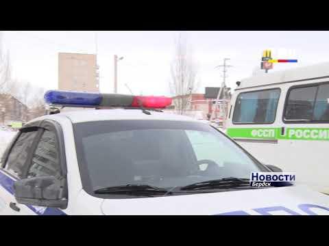 6 миллионов штрафов накопили бердчане. В городе прошел совместный рейд Госавтоинспекции и службы судебных приставов