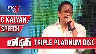 C Kalyan Speech @ Loafer Triple Platinum Disc