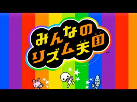 Rhythm Heaven Wii OST - Wrestler Perfect Version