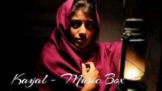 Kayal Music Box