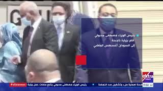 العلاقات المصرية السودانية عمق استراتيجي