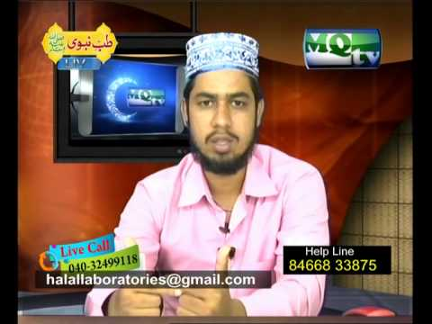 Mqtv Channel  Tibb E Nabawi (saw) Topic  Hair Diseases 16 sep 2013