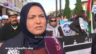 بالفيديو..هذا ما قالته فلسطينية من قلب مسيرة الرباط التضامنية مع القدس |