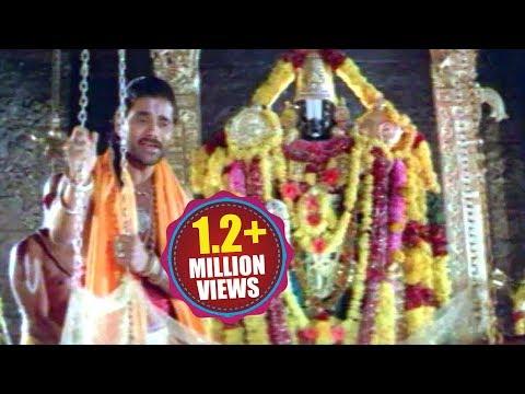 Annamayya Songs - Vinnapalu Vinavale - Akkineni Nagarjuna, Ramya Krishnan