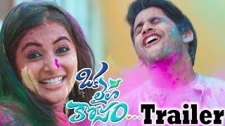Oka Laila Kosam Exclusive Trailer| Naga Chaitanya, Pooja