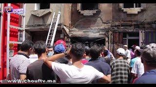 بالفيديو..تفاصيل الحريق المهول الذي اندلع بعمارة بالدارالبيضاء و أبناء سيدي مومن: رجال الوقاية المدنية أوت |