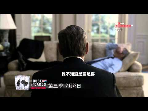 RTL CBS Entertainment HD - House of Cards S3