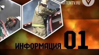 Информация 01. В период с 01 января по 25 января на территории нашего округа произошло 23 пожара