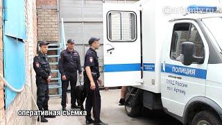 Серийные грабители взяты под стражу в Артеме