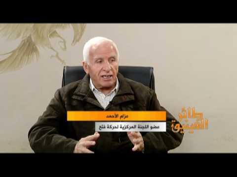 لقاء مع الأخ عزام الأحمد في الذكرى 52 للانطلاقة- فضائية عودة