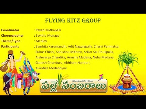 Flying Kitz