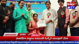 న్యాయవాది అవ్వా విజయలక్ష్మి కి అరుదైన పురస్కారం Rare award for lawyer avva Vijayalakshmi