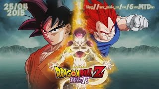 Trailer Dragon Ball Z O Retorno De Freeza- Dublado