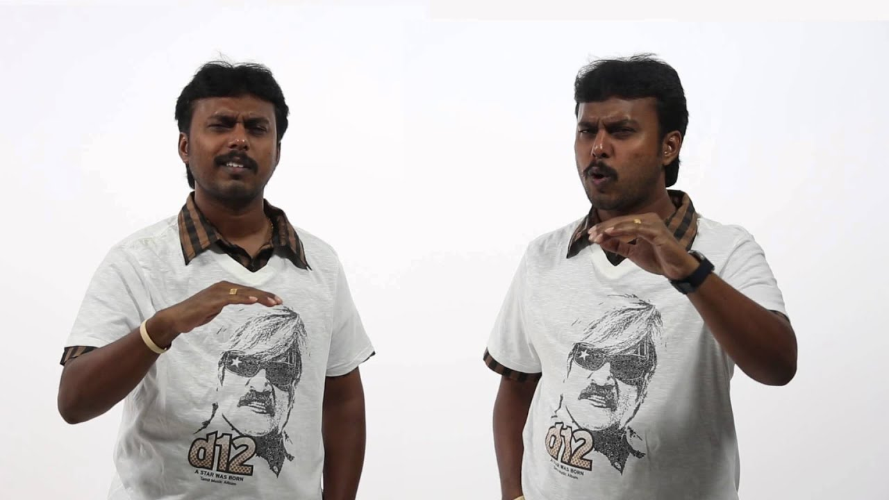 how to find out tamil star birthday