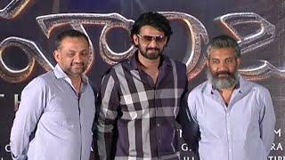 Baahubali Movie Audio Release Postpone Press Meet