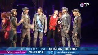 Владимир Тартаковский в эфире на телеканале ОТР