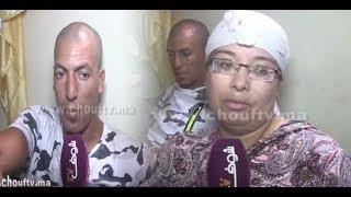 بالفيديو:فرحة أسرة مغربية تحولت إلى حزن و بكاء وهاشنو وقع منين ماتت الأم في ظروف غامضة بالدارالبيضاء |