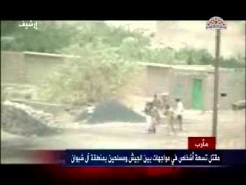 مقتل 9 في اشتباكات مسلحة بين الجيش اليمني و مسلحين قبليين بمأرب