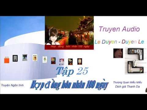 Tập 25 - Hợp  Đồng Hôn Nhân 100 ngày -Thượng Quan Miễu Miễu - Truyện Audio Lê Duyên-Duyên Lê