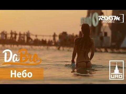 dabro - Небо [Fan video]