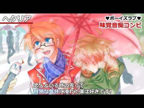 hqdefault special feeling 特別な気分 know your meme