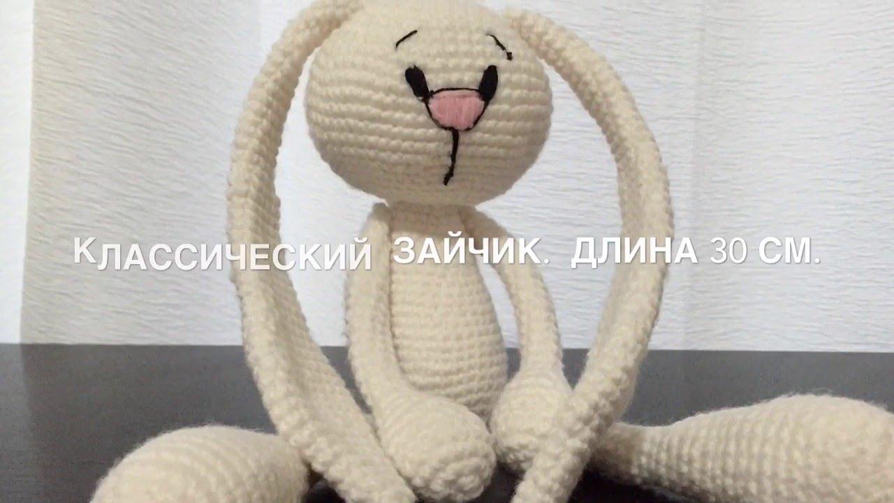 заяц инопланетянин крючком схема