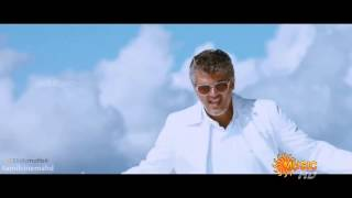 Kannum Kannum Full Video Song HD 1080P Veeram