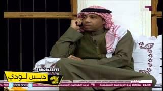 خوخي بوعلام لاعب نادي العربي القطري ينفي انتقاله لأي نادي وسيبقى بفريقه