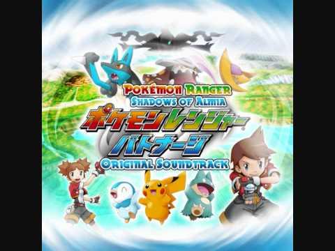 The Shadow Crystal - Pokémon Ranger: Shadows of Almia